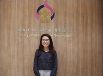 แสดงความยินดี กับ นางสาวเบญจพร จันทร์เพ็ญ นักศึกษาปริญญาโท ที่ได้รับทุนโครงการ สควค. ศึกษาต่อปริญญาโทเพิ่มเติม ณ ประเทศออสเตรเลีย