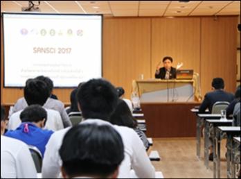 ประชุมคณะกรรมการดำเนินงานการประชุมสวนสุนันทาวิชาการ ด้านวิทยาศาสตร์และเทคโนโลยีระดับชาติ ครัครั้งที่ 6/2560