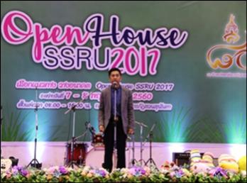 กิจกรรมเปิดบ้านรับสมาชิกใหม่ (Open House SSRU 2017) คณะวิทยาศาสตร์และเทคโนโลยี