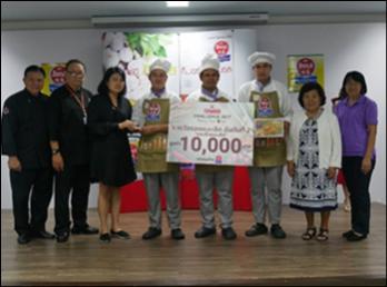 """นักศึกษาสาขาอุตสาหกรรมอาหารและการบริการ คว้ารางวัลจากการแข่งขันรอบชิงชนะเลิศ รายการ """"TIPAROS CHALLENGE 2017 RISING STAR CHEF : Authentic Thai Recipes"""""""