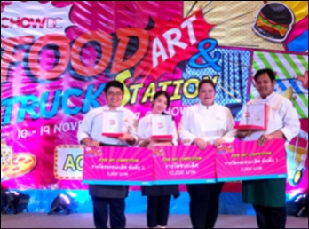 นักศึกษาสาขาคหกรรมศาสตร์คว้ารางวัลจากการแข่งขัน FOOD ART & TRUCK STAION