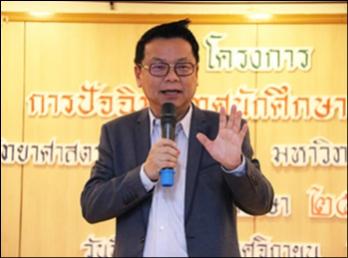 โครงการปัจฉิมนิเทศนักศึกษาชั้นปีที่ 4 ประจำปี 2560