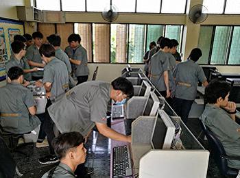 โครงการส่งเสริมทักษะด้านเทคโนโลยีสารสนเทศ เพื่อเตรียมพร้อมเข้าสู่ประชาคมอาเซียน