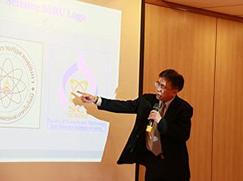 คณะวิทยาศาสตร์ฯ ประชุมเตรียมความพร้อมก่อนเปิดภาคเรียนที่ 2  ประจำปีการศึกษา 2560
