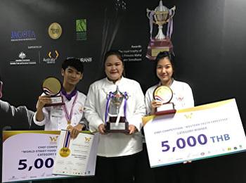 นักศึกษาสาขาวิชาคหกรรมศาสตร์คว้าถ้วยพระราชทานรางวัลชนะเลิศ  จากสมเด็จพระเทพรัตนราชสุดาฯ สยามบรมราชกุมารี