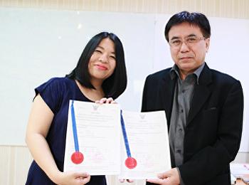คณะวิทยาศาสตร์ฯ ขอแสดงความยินดี กับ อาจารย์ ดร.พลอยทราย โอฮาม่า ที่ผลงานได้รับการจดทะเบียนอนุสิทธิบัตร