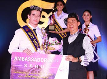 ขอแสดงความยินดีกับ นายโทมัส มัคซีมเซวา ที่ได้รับรางวัล SSRU AMBASSADOR