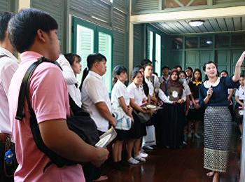 ฝ่ายกิจการนักศึกษา จัดโครงการส่งเสริมการเรียนรู้ความเป็นวังสวนสุนันทา