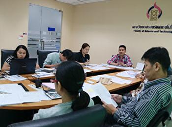 ฝ่ายแผนงานและประกันคุณภาพ ประชุมการเบิกจ่ายและสรุปผลงบประมาณ ไตรมาส ที่ 3
