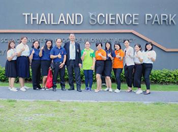 ศูนย์วิทยาศาสตร์ เดินหน้าศึกษาดูงานและสร้างเครือข่ายด้านวิทยาศาสตร์และเทคโนโลยี