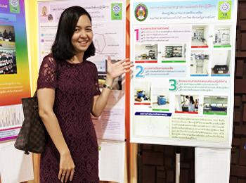 อาจารย์ประจำสาขาวิชาวิทยาศาสตร์สิ่งแวดล้อม ร่วมนำเสนอโปสเตอร์ งานประชุมวิชาการประจำปี ของสำนักงานคณะกรรมการวิจัยแห่งชาติ