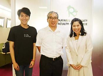 อาจารย์สาขาวิชาเคมี เดินทางไปนิเทศนักศึกษา ณ Okayama University ประเทศญี่ปุ่น