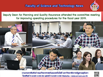 Deputy Dean for Planning and Quality Assurance attended the committee meeting for improving operating procedures for the fiscal year 2019.