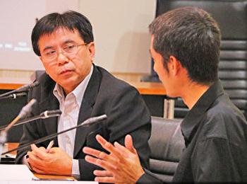 ประชุมคณะกรรมการบริหารหลักสูตรภาคพิเศษ คณะวิทยาศาสตร์และเทคโนโลยี