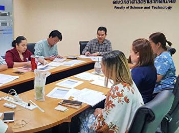 ประชุมฝ่ายแผนพัสดุและการเงิน
