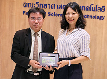 คณะวิทยาศาสตร์ฯ ให้การต้อนรับคณะผู้บริหารจาก Liuzhou Vocational and Technical College (LVTC)