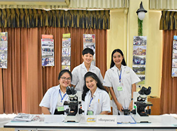 วิทยาศาสตร์สิ่งแวดล้อม จัดกิจกรรมบริการวิชาการ ณ โรงเรียนวัดไร่ขิงวิทยา จังหวัดนครปฐม