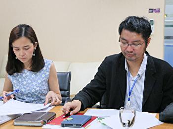 ประชุมคณะกรรมการบริหารหลักสูตร วิทยาศาสตรมหาบัณฑิต สาขาวิชาการจัดการสิ่งแวดล้อม