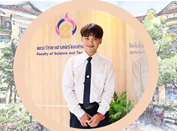 นักศึกษาวิทยาศาสตร์การกีฬาฯ ได้รับการคัดเลือกเป็นตัวแทนจากประเทศไทย เข้าร่วมโครงการ 1ST  Inaugural STEP Asian Youth Leaders Sport Camp 2019 ณ ประเทศสาธารณรัฐสิงคโปร์