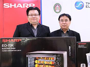 บริษัท กรุงไทยการไฟฟ้า จำกัด (SHARP) มอบผลิตภัณฑ์เครื่องใช้ไฟฟ้า ให้กับ สาขาวิชาคหกรรมศาสตร์ คณะวิทยาศาสตร์และเทคโนโลยี