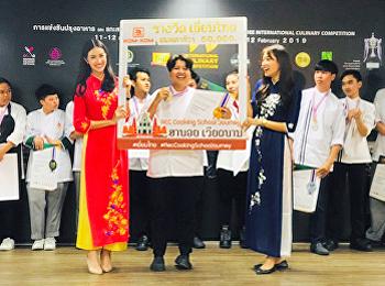 นักศึกษาสาขาวิชาคหกรรมศาสตร์ คว้ารางวัลชนะเลิศรายการ ASIAN MODERN CUISINE (INDIVIDUAL) ในการแข่งขันการปรุงอาหารและแกะสลักระดับนานาชาติ ณ วิทยาลัยเทคโนโลยีครัววันดี