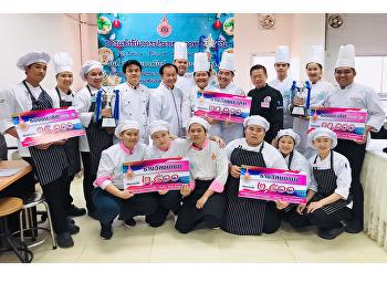 นักศึกษาสาขาวิชาคหกรรมศาสตร์คว้ารางวัลชนะเลิศ และรางวัลรองชนะเลิศอันดับ 2 รายการ Fusion Food Competition