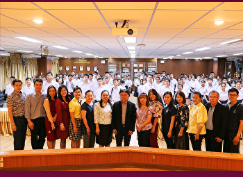คณะวิทยาศาสตร์และเทคโนโลยี จัดโครงการค่ายพัฒนาทักษะ เชิงปฏิบัติการทางวิทยาศาสตร์ ให้กับนักเรียน โรงเรียนนวมินทราชินูทิศ หอวัง นนทบุรี