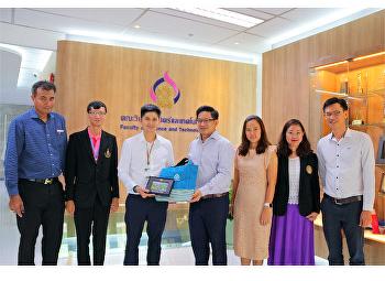 รองคณบดีฝ่ายวิจัยและบริการวิชาการ คณะวิทยาศาสตร์และเทคโนโลยี นำทีมต้อนรับ อาจารย์จากมหาวิทยาลัยHo Chi Minh City Open University ประเทศเวียดนาม