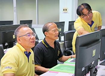 โครงการอบรมจัดทำและปรับปรุงเว็บไซต์ประจำตัวอาจารย์ คณะวิทยาศาสตร์และเทคโนโลยี