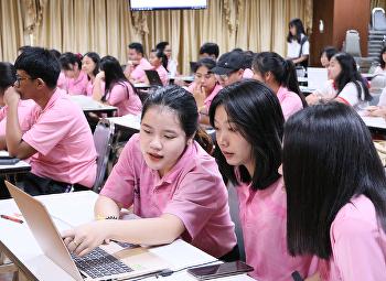 ประชุมเตรียมความพร้อมกิจกรรมรับน้องใหม่ คณะวิทยาศาสตร์และเทคโนโลยี ประจำปีการศึกษา 2562