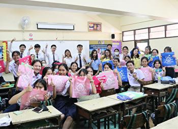 คณะวิทยาศาสตร์ฯ เดินสายแนะแนวการศึกษาต่อให้กับนักเรียน โรงเรียนเทพศิรินทร์ นนทบุรี