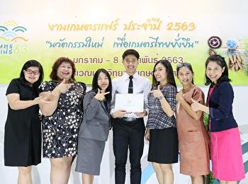 """นักศึกษาสาขาวิชาเคมี รับประกาศนียบัตร """"รองชนะเลิศ"""" การประกวดผลิตภัณฑ์ที่เป็นมิตรต่อสิ่งแวดล้อม Thailand Green Design Awards"""