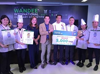 นักศึกษาคหกรรมฯ คว้ารางวัล จากการแข่งขันปรุงอาหารและแกะสลักระดับนานาชาติ WANDEE INTERNATIONAL CULINARY COMPETITION 2020