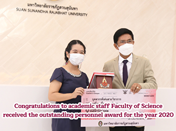 Congratulations to academic staff Faculty of Science received the outstanding personnel award for the year 2020