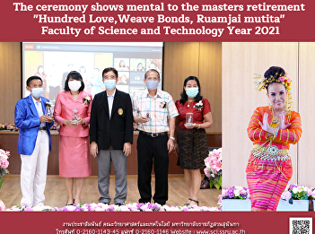 The ceremony shows mental to the masters retirement