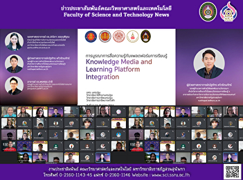 Academic personnel of the faculty of science invited to be a speaker in a remote workshop project, participative learning design and application evaluation.