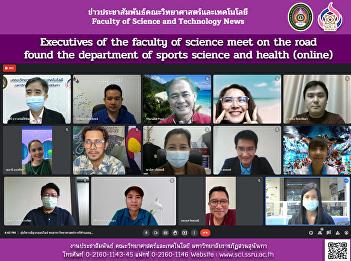 Executives of the faculty of science meet on the road found the department of sports science and health (online)